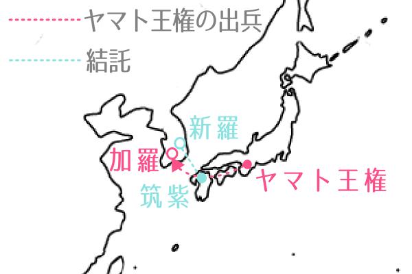 弥生・古墳・飛鳥時代、00~599...